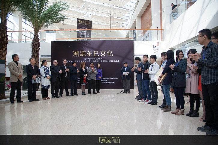 Gallery Opening Beijing